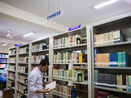 In Pakistan, Learning Chinese Is Cool — And Seen As A Path To Prosperity