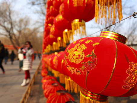 Chinese New Year 2019: What's your Chinese zodiac animal?