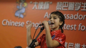 Lebanese show off Chinese song skills