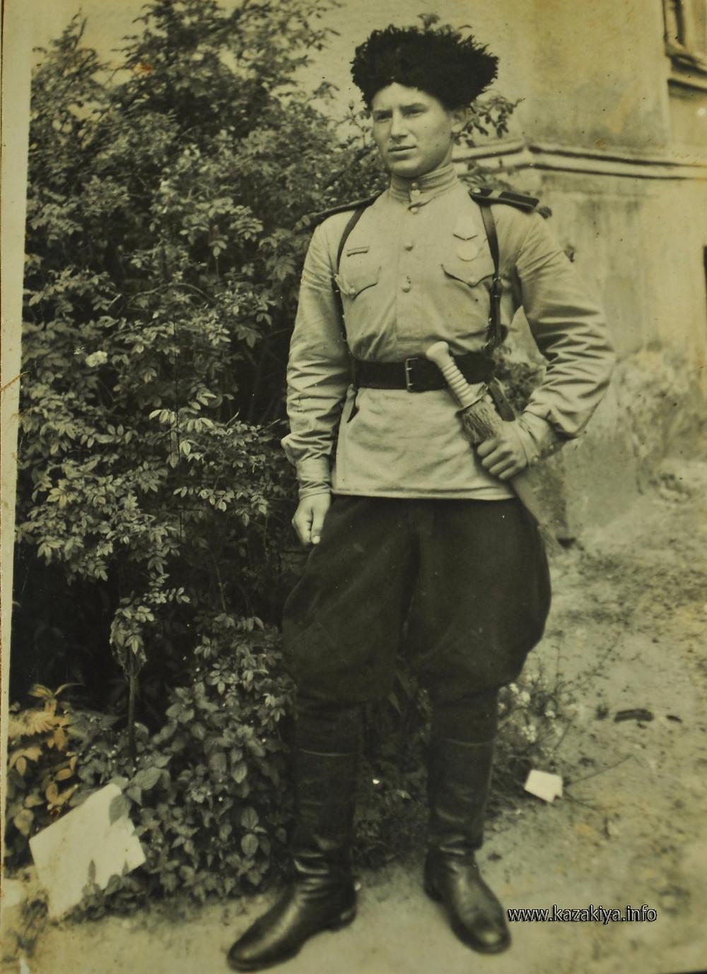 старейший Казак Уссурийского Казачьего войска Плотников Иван Павлович (1924 г.р.) в годы войны.