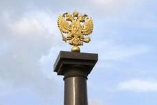 """Стелла """"Хабаровск - Город воинской славы"""""""