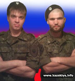 приказные Тарасюк (справа) и Литовченко (слева)