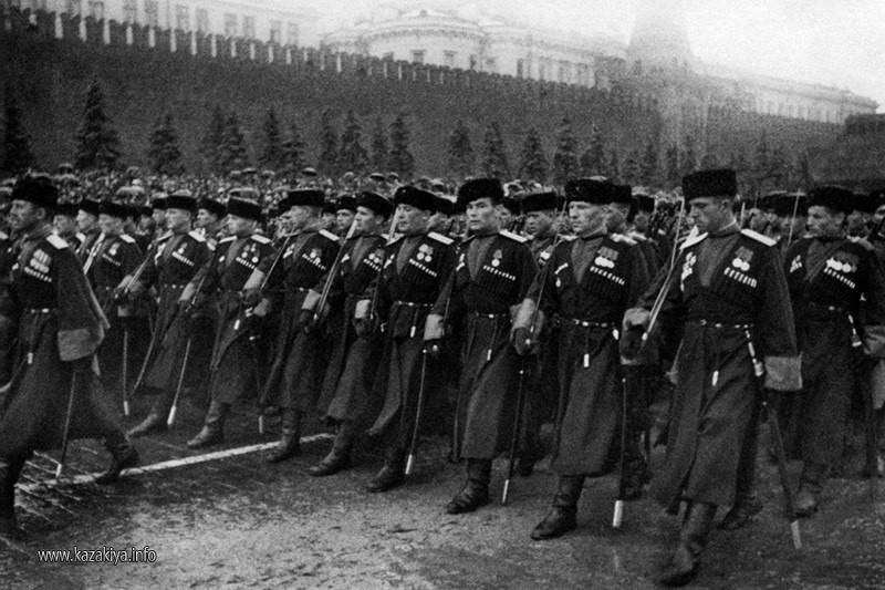 Кубанские Казаки на Параде Победы. 1945 год.