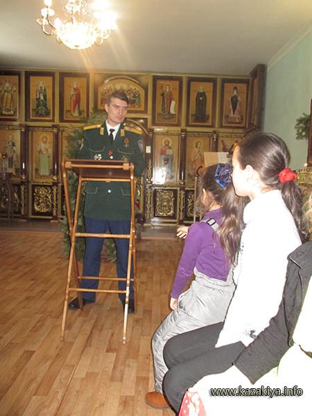 Старший урядник Пробатов Сергей Николаевич отвечает на вопросы слушателей