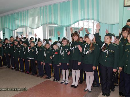 Учиться в казачьих классах стало почетно для школьников Комсомольска-на-Амуре