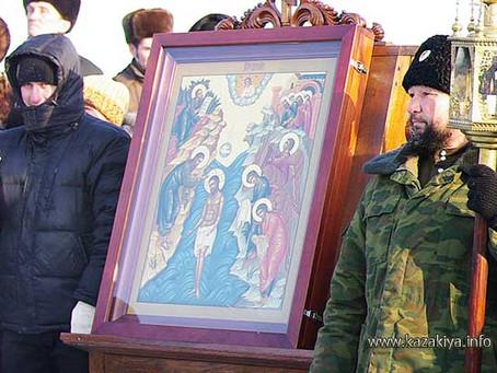 Хабаровские Казаки будут нести дежурство на крещенских купелях 19 января 2015 г.