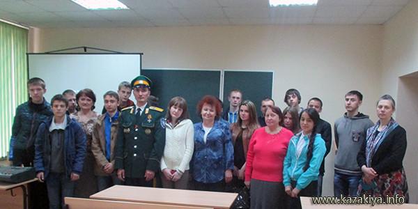 Фото на память после лекции