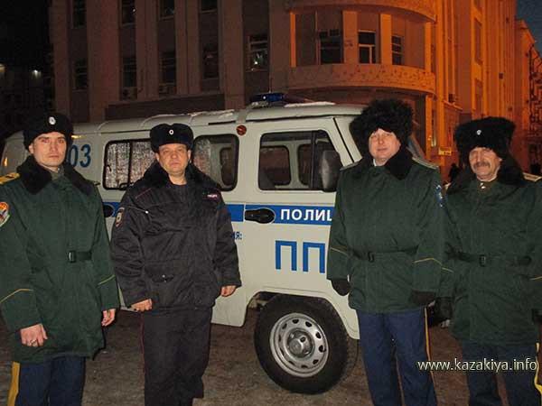 Казаки несут вахту по охране общественного порядка в новогодние каникулы вместе с полицейскими