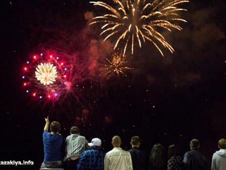 Ежегодное мероприятие посвящённое празднованию окончания Второй мировой войны состоится 20 сентября