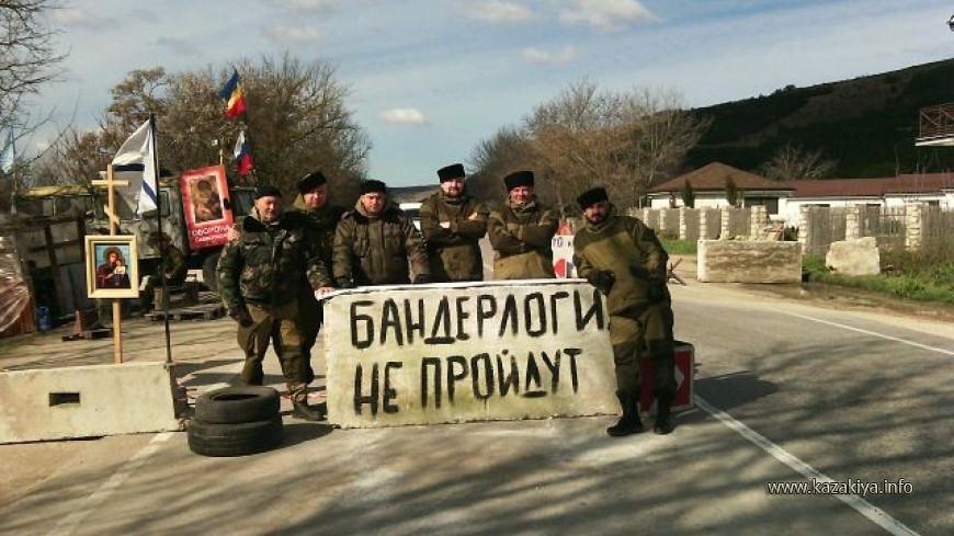 Казаки в Крыму в 2014