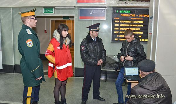 Хабаровск - территория безопасности!