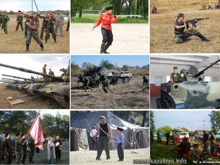 Воинские традиции казаков:  «В  бою легко не бывает».