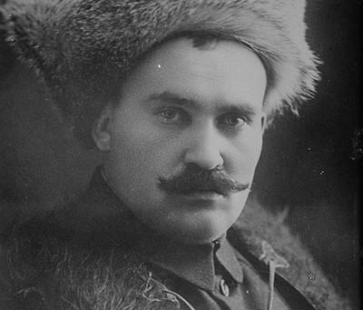 Память Атамана Семёнова