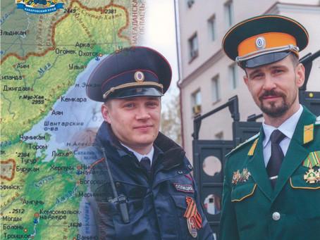 """Первый номер журнала """"Территория без опасности"""" вышел в свет в Хабаровске"""