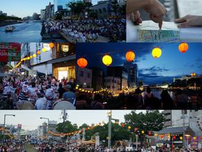 8月12日(開催レポート)まちなか研究会~路地歩き阿波踊り~