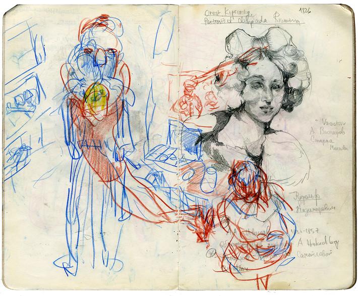 sketchbook_papiyon_hug.jpg