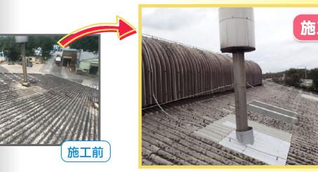 足立区千住で、工場の雨漏り改善工事!波型スレートの張替え工事を行いました。