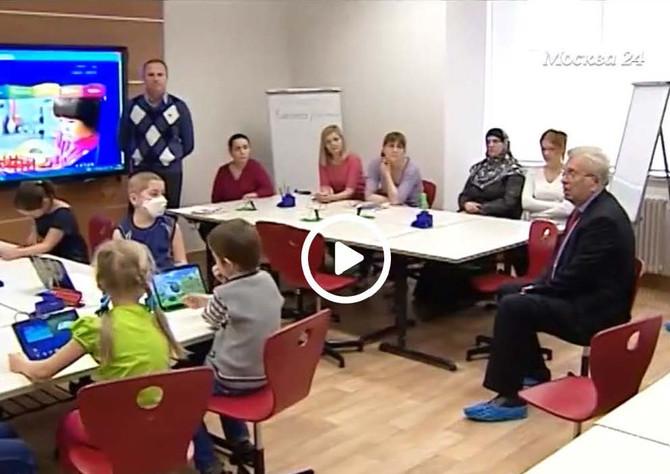 Новости благотворительного проекта: Как обучают детей, находящихся на лечении