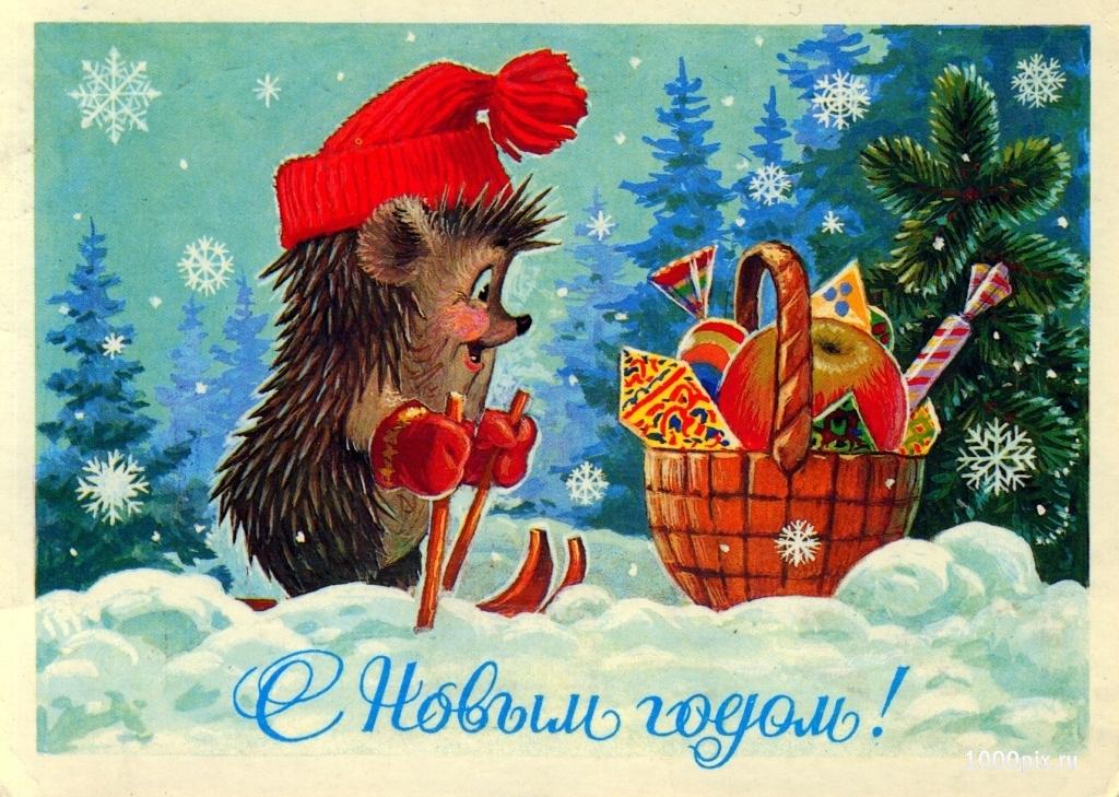 Горизонтальные открытки на новый год, своими руками ребенку