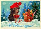 """Газета """"Синяя Птица"""" - С Новым Годом!"""