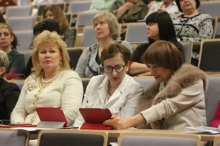 Елена Газанова - участник совещания
