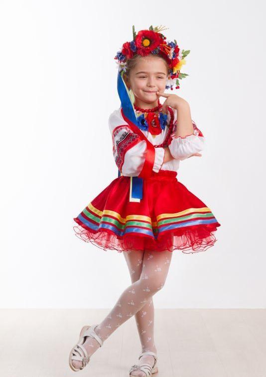 Синій Птах. Уроки украинского языка и культуры для детей.