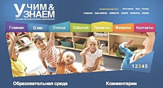 UchimZnaem presentation_Page_13_edited.jpg