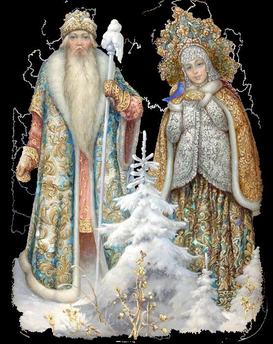 С Новым годом и Рождеством! Joyeux Noël et Bonne Année!