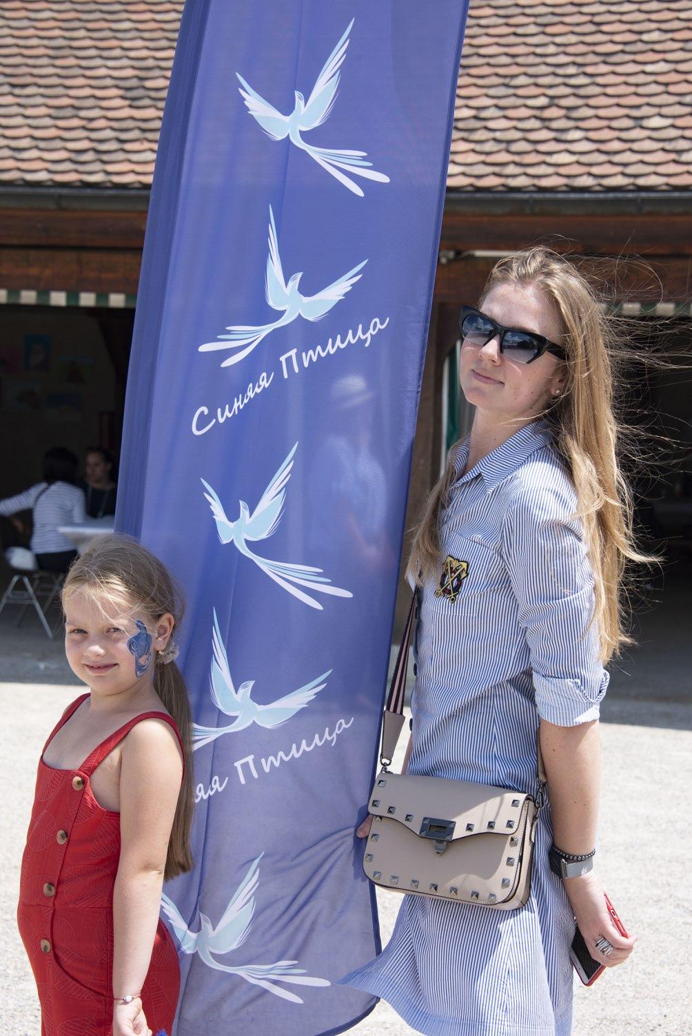 синяя птица_37