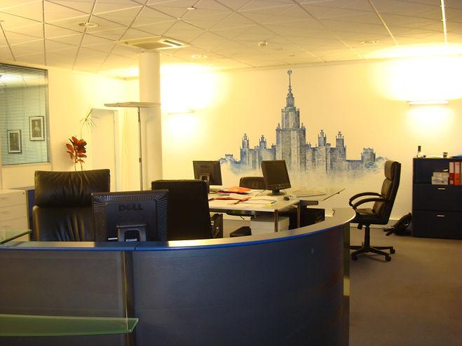 Учебные помещения Женевского Академического Центра