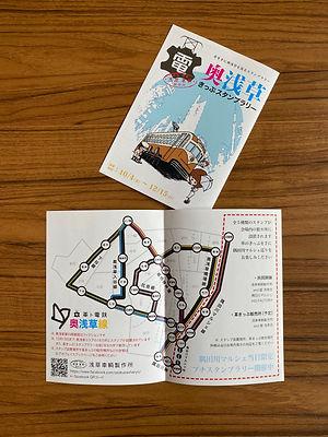 B2155CC5-DBC8-4768-AF7B-994F529D8D02.jpe