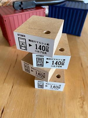 F50B5846-27C5-4C1A-B657-F682265534F1.jpe