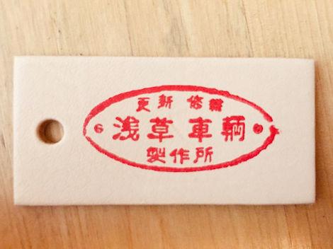 E549FBC1-E384-469C-9FBC-9AE6C1399360.jpe