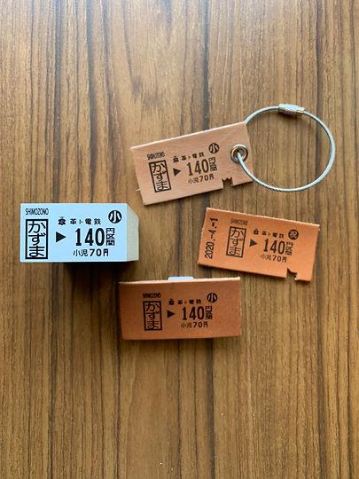 809EDB83-2BAC-46A7-9798-47B99872E38D.jpe