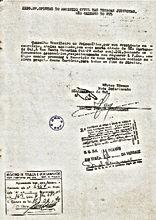 INSCRIÇÃO_DOS_ESTATUTOS_DO_CBP.jpg