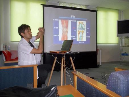 前十字靭帯断裂の勉強会