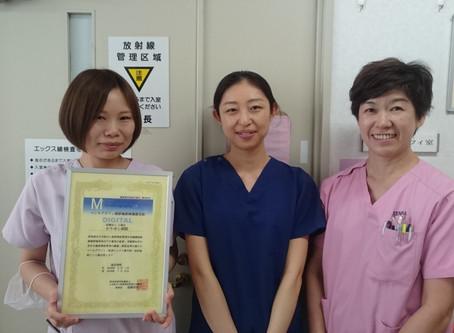 マンモグラフィ検診施設画像評価認定取得