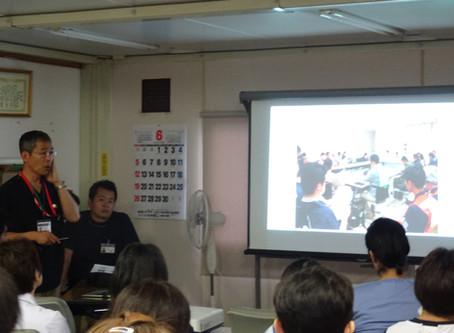 熊本地震災害支援報告会