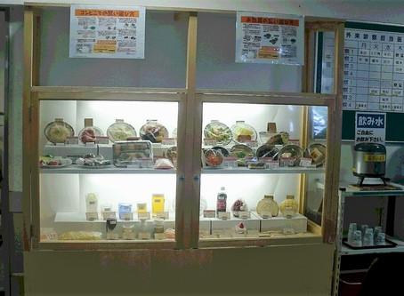 食品サンプル棚リニューアル