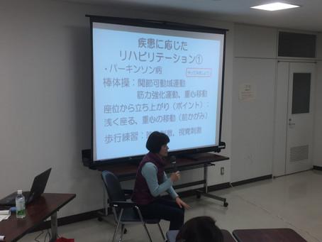 平成29年度難病講演会