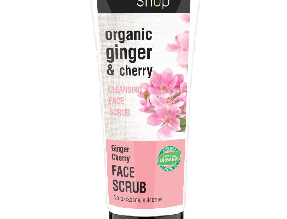 Organic Shop Uudistava kirsikka-inkivääri kasvokuorinta 75 ml