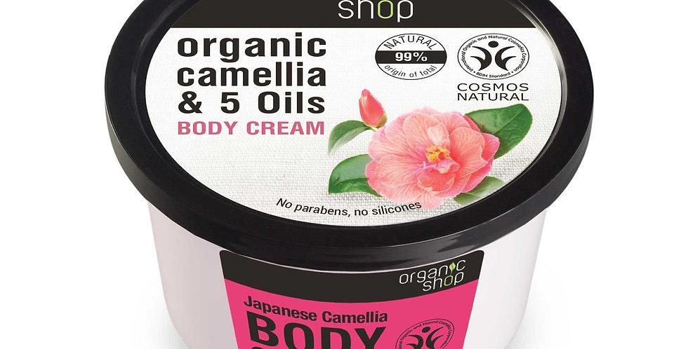 Organic Shop Japanese Camellia Pehmentävä Vartalovoide