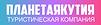лого планета якутия.png