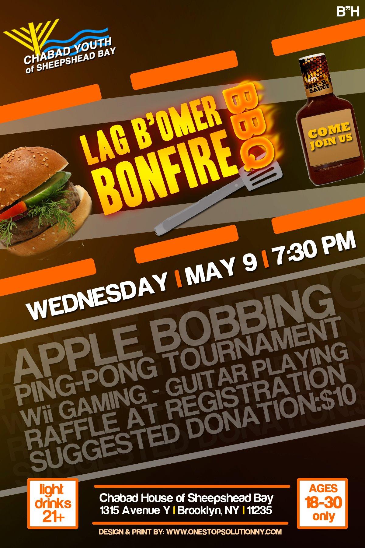 Lag B'Omer Bonfire Ad