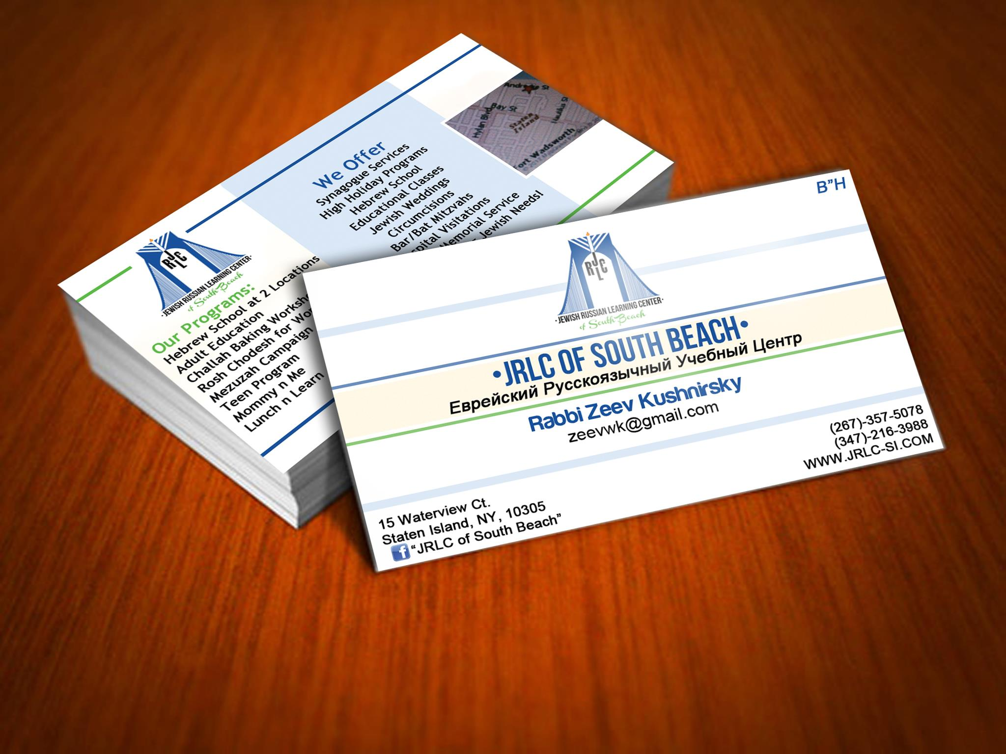 JRLC of South Beach Business Cards