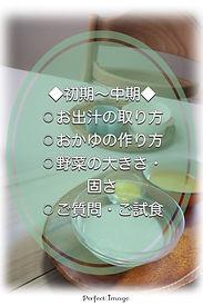IMG_5455.JPG.jpg