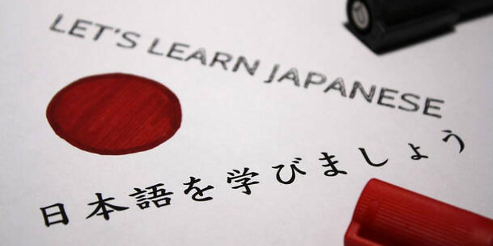 Japanese For Beginners - Online
