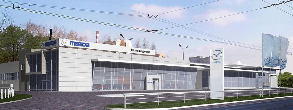 Автосалон Мазда Нижний Новгород.jpg