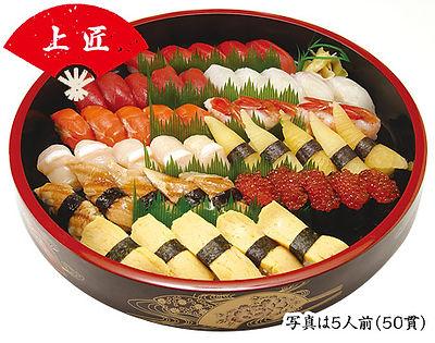 menu_20201201-01.jpg