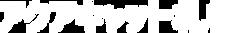 logo_202008-02.png
